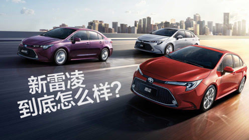 豆车一分钟: 卡罗拉的同胞车型,跟着换代,会有什么新亮点?