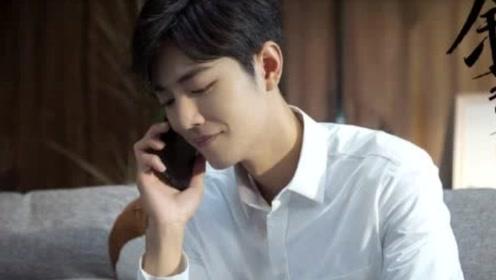 肖战打电话跟杨紫借钱,不料忘了关麦,通话内容够我笑十遍