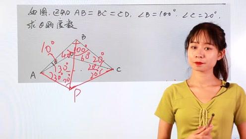 初中数学经死啊,题目出的既好又巧,看看该如何做辅助线