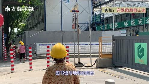 疑因工地施工,广州一小区部分路面下沉20厘米,墙体现巨大裂缝