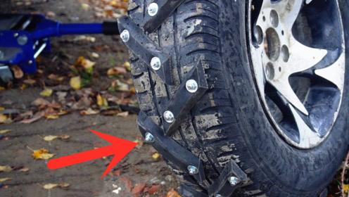 如何自制越野胎?将螺丝钉拧在轮胎上,惊喜才刚刚开始!
