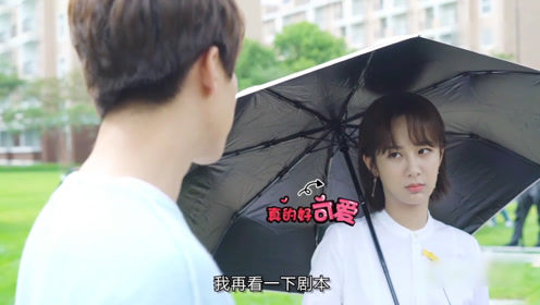 """花絮:杨紫""""咱们聊会天呗"""",马天宇""""你那么火,我不跟你聊"""""""