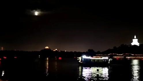 """""""海""""上升明月 天涯共此时 北海公园中秋夜众市民游船共赏月"""