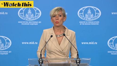 俄外交部发言人:美国想搞太空军备竞赛 CNN也在抹黑俄罗斯