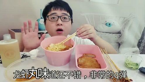 """外卖68元豪华""""韩式辣白菜泡面"""",曾经网红泡面食堂,只剩一家"""