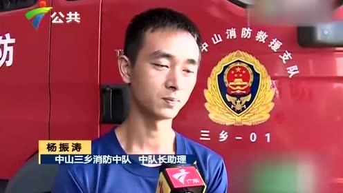 中山:三乡消防忙抓蛇 一晚收获两条大蟒蛇
