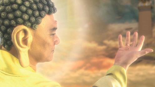 菩提盘问猴哥来历才收其为徒,如来降悟空为何灵魂三问,他在怕谁