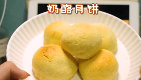 中秋吃月饼,祝大家团团圆圆