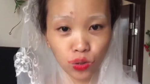 女子结婚为了省钱没有请化妆师,结婚当天自己化妆,不忍直视