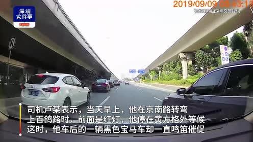 """深圳一路段上演""""碰碰车"""",两车司机疑寻衅滋事,依法拘留15天"""
