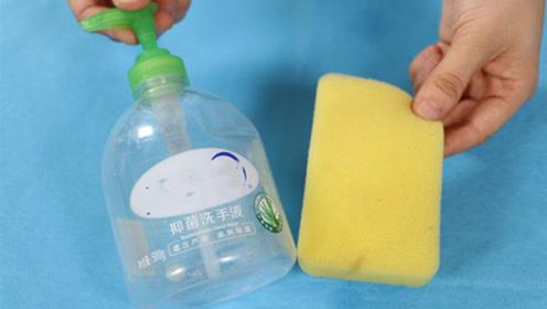 抓紧给洗手液瓶上粘块百洁布,没想到作用竟这么厉害,简单更实用