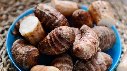 芋头有哪些营养价值?提醒:爱吃芋头的人,身体会收获4个好处