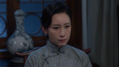 速看《老酒馆》第三十八集 桦子和小尊被迫分开 谷三妹身份暴露