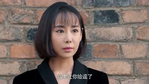 《老酒馆》小尊剪了头发,气质都不一样了,看不上陈怀海儿子了!