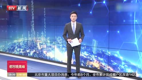 新西兰一旅游大巴侧翻致中国游客6人死亡