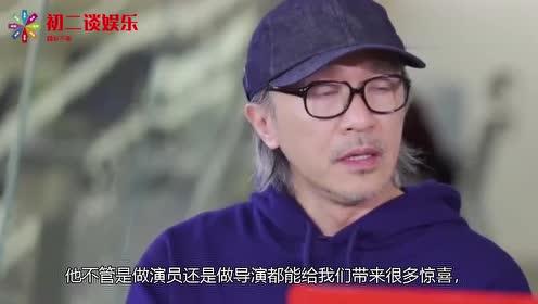 周星驰邀请马云拍电影,马云:先说给多少片酬!星爷回答意外