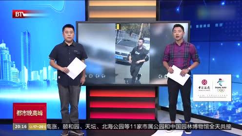 云南镇雄:小伙跑步为120开道 霸气逼停挡道车