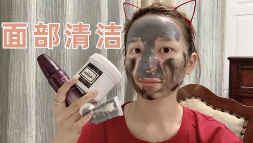 如何深层清洁,温和去角质?美妆高手分享日常的3个护肤小技巧