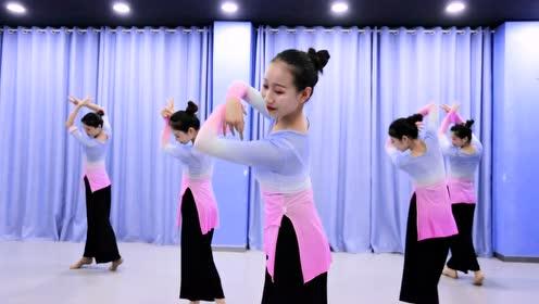 学好中国舞,古典身韵不可少~