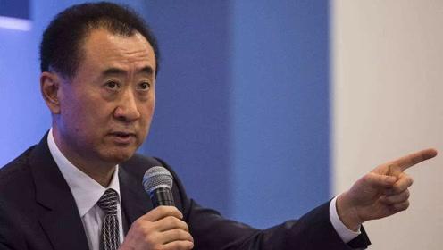 王健林去法大告诉校长:思聪可以教你儿子做网红!校长不知所措!