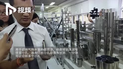 """珠洽会高新技术企业抢先看:宏石激光""""国器""""能切割8厘米厚金属"""
