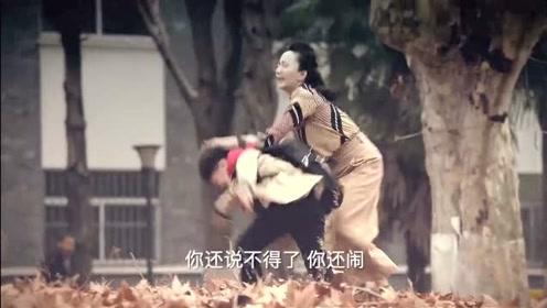 《陆战之王》张能量被妈妈追着打,像极了我小时候被打的样子