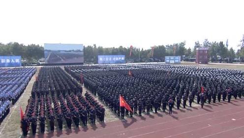超燃!河北5000民警集结大练兵,场面震撼堪比大片