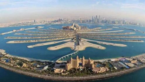 """迪拜""""世界岛""""项目怎么样了?网友:800亿成就最大烂尾工程"""