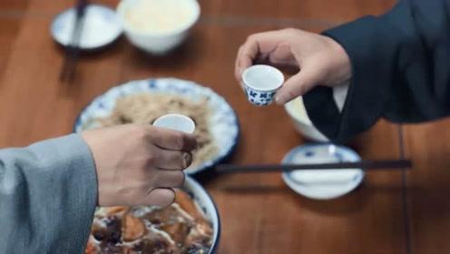 《老酒馆》谷三妹串通三爷,给陈怀海下药,陈怀海将计就计!
