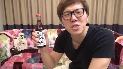 鳗鱼味的可乐你喝过吗?看着像是酱油,喝起来美味极了