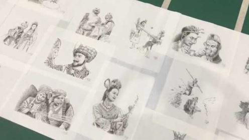 80后小伙画131幅西游记剧照,获六小龄童和导演齐点赞