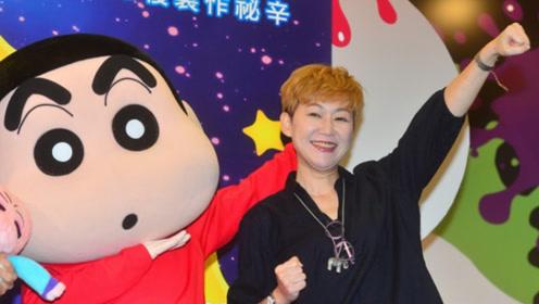 台媒:蜡笔小新配音演员蒋笃慧去世 终年49岁