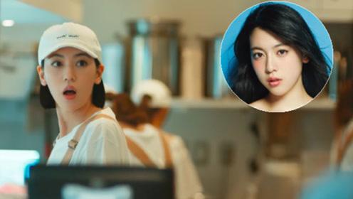 周杰伦新歌MV女主三吉彩花超养眼!身材高挑可盐可甜
