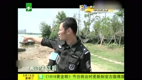 民警带儿子去公园游玩 还顺手救了一名自杀男子!