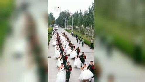 直击武警集体婚礼现场 军嫂镜头前喊话:国家有你家里有我
