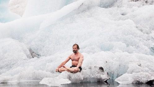 荷兰男子耐冻还抗高温,仅靠意念给身体调温度,医生看完不淡定了