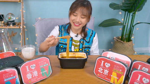 密子君开箱月销20万的自热火锅,真的好吃又便宜?