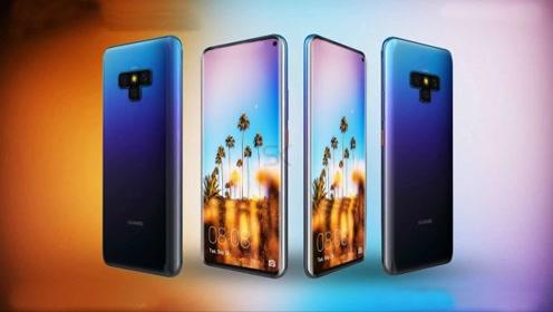 华为Mate30系列手机今日发布