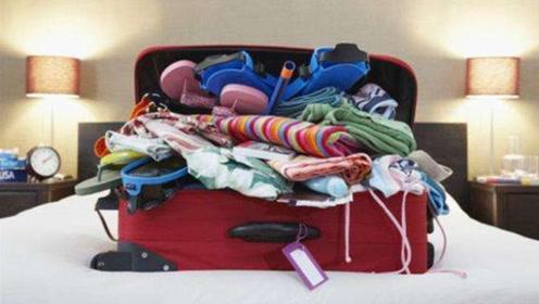 出门旅游,行李箱中一定要带这3样东西,后悔才知道,早学不吃亏