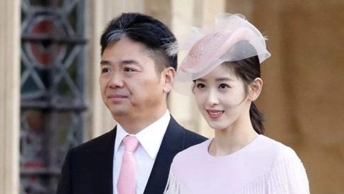 刘强东、章泽天公司发生经营范围变更