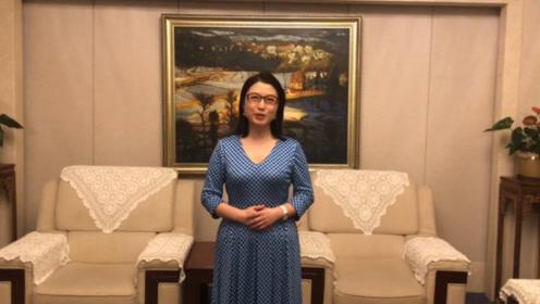 著名歌唱家 《五星红旗》主唱刘媛媛预祝丰收节活动圆满成功
