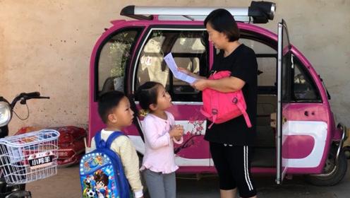 农村3岁姐弟俩去幼儿园,临走时问妈妈要100块钱,啥情况?