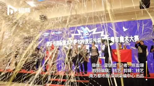 全是拿手魔术绝活,70位青年魔术师齐现身,深圳国际魔术节开启