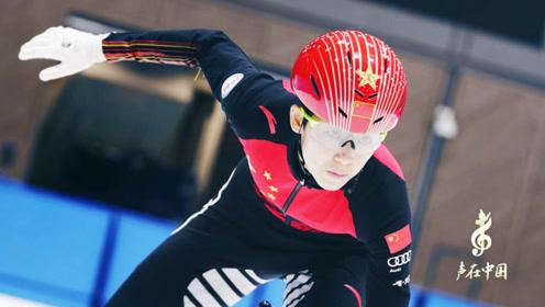 5次获得世锦赛冠军,短道速滑运动员范可新,是中国的骄傲