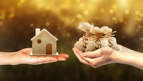 买房族注意了!一旦房子靠近这3种设施,那么未来不升值都难!