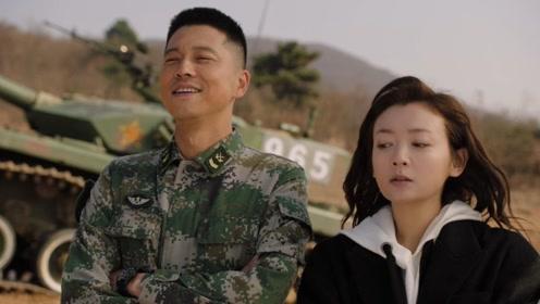 陆战之王:牛努力获坦克大赛冠军,岳母立马变脸,把叶晓俊嫁给他
