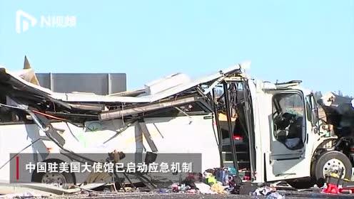 中国旅游团在美国犹他州遇翻车,大巴约30名乘客,至少4人死亡