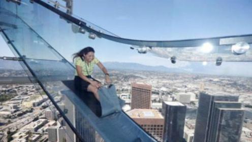 """世界上最""""惊险""""滑梯,70层高楼滑下有多刺激?全程不敢睁眼"""
