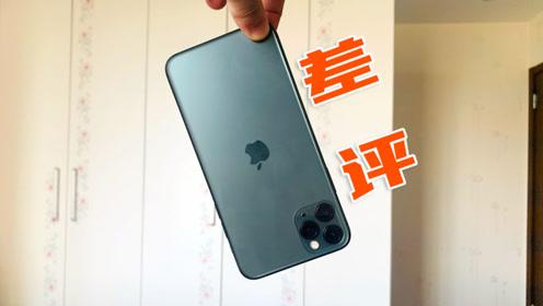 恭喜你们这群没买iPhone11的人!我已经后悔到崩溃!