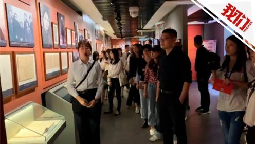 """""""新中国从这里走来""""主题活动走进北京 多展览再现历史场景"""
